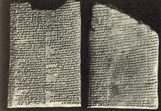 Ancient text sumerian mythology enumaelish